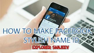Facebook Stylish Long Name Id Kaise Banaye
