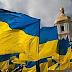 Московская Церковь Является Дочкой Украинской – Член Синода Вселенского Патриархата