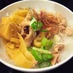 Kuliner Indonesia - Bubur Sop