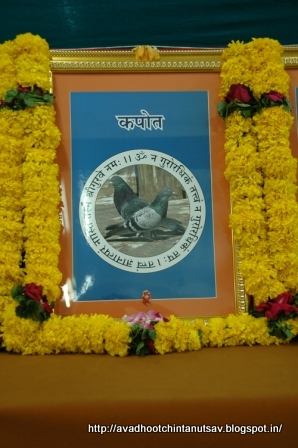 24 gurus of Dattatreya, positive energy, Avdhoot, Mahavishnu, Lord Shiva, Dattaguru, secure path, Shree Harigurugram, Avdhootchintan, pigeon