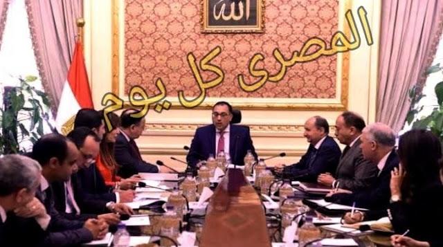مجلس الوزراء وقررات الحظر وموعد فتح  المساجد