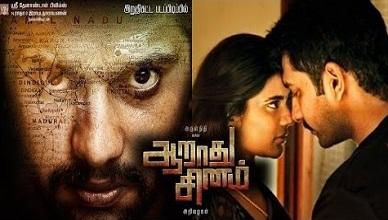 Aarathu Sinam Movie Online
