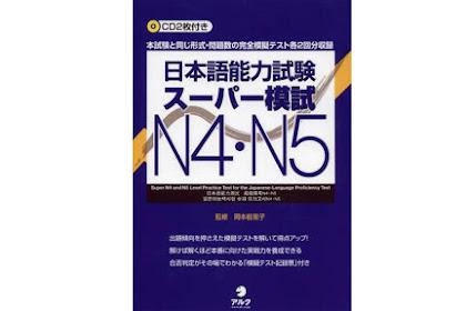 JLPT Super Moshi N4・N5