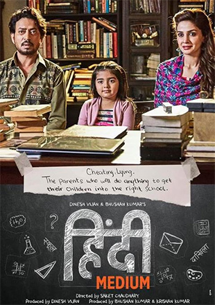 Hindi Medium 2017 Legendado