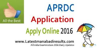 APRDC CET 2016 Notification, AP&TS RDC Admission Test 2016, APRDC Application Form, www.aprs.cgg.gov.in, APRDC, Telangana RDC CET Apply Online, TSRDC 2016