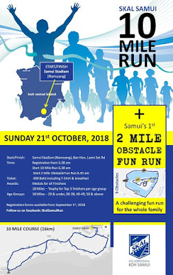 Skal Samui 10 Mile run, Sunday 21st October, 2018