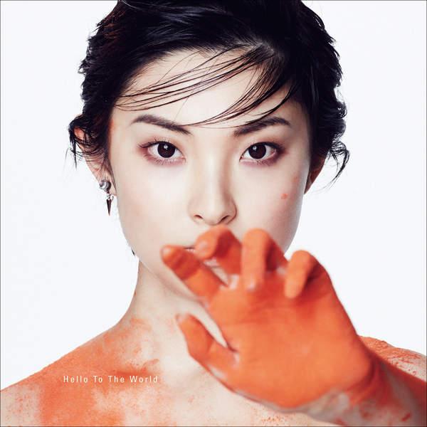 [Single] 家入レオ – Hello To The World (2016.02.17/MP3/RAR)