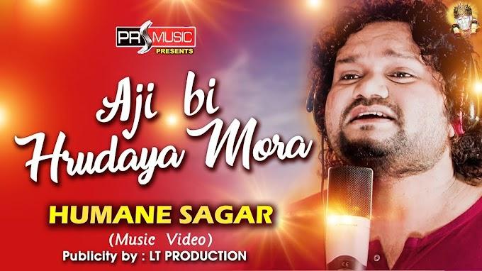 Aji Bi Hrudaya Song Lyrics(Humane Sagar)
