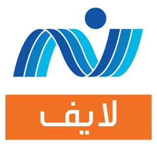Nile Life Channel frequency on Nilesat