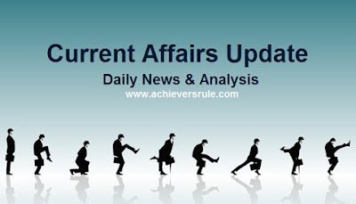 Current Affairs Updates - 15 and 16 October 2017