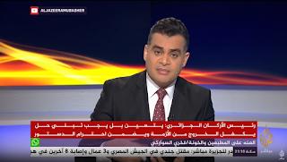 تارودانت24  .. رئيس الأركان الجزائري يطالب بتطبيق شغور منصب رئيس الجمهورية.