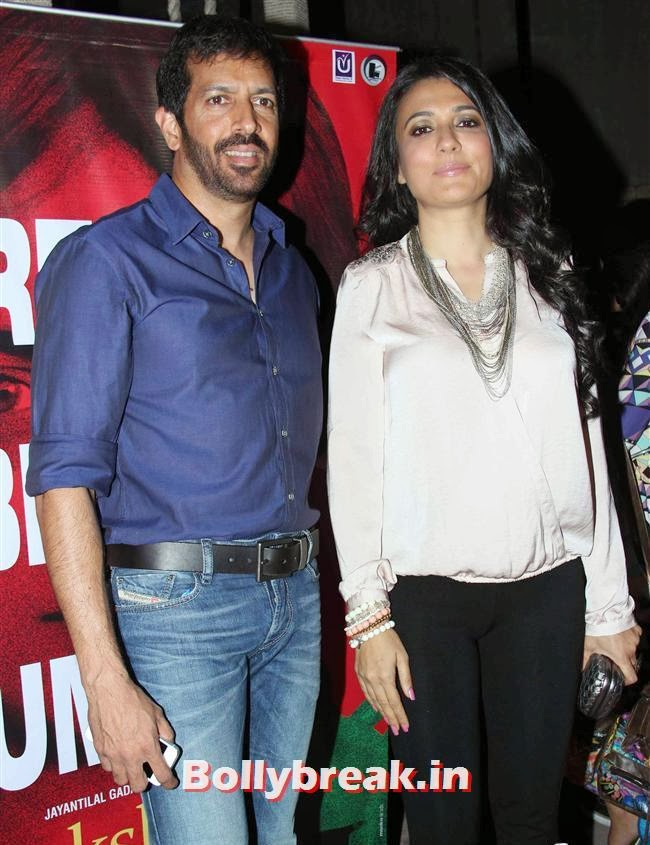 Kabir Khan and Mini Mathur, Celebs at Lakshmi Movie Success Bash