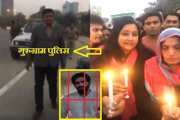 gurugram-police-use-full-strength-to-prevent-candle-march-bobby-kataria