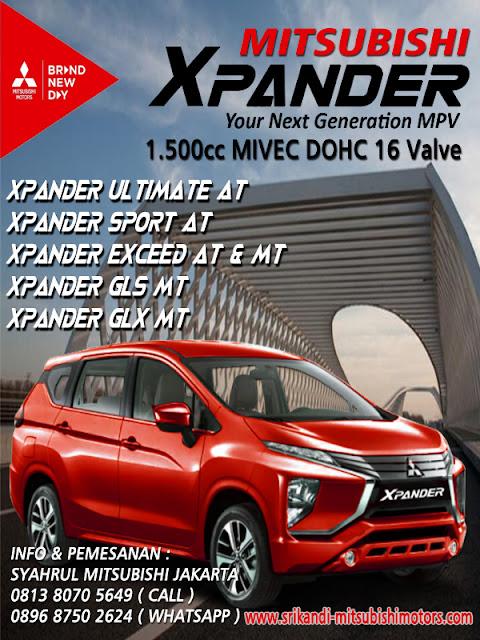 mitsubishi xpander memiliki beberapa varian untuk memenuhi kebutuhan masyarakat Indonesia