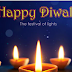 Happy Diwali 2018 | Diwali WhatsApp messages | Wishes of Diwali 2018