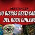#Lista: 10 discos destacados del rock nacional 2018