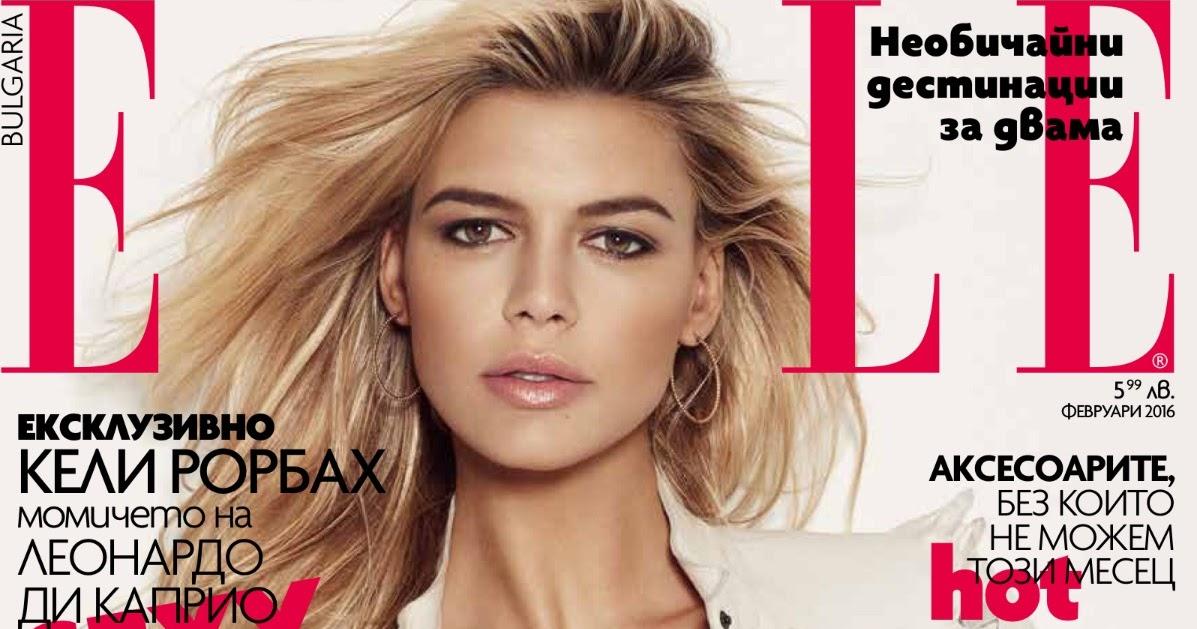 Beautiful XYZ Gossip : Valentina Pelinel, VIVA Magazine
