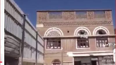 قصر عبدالله صالح