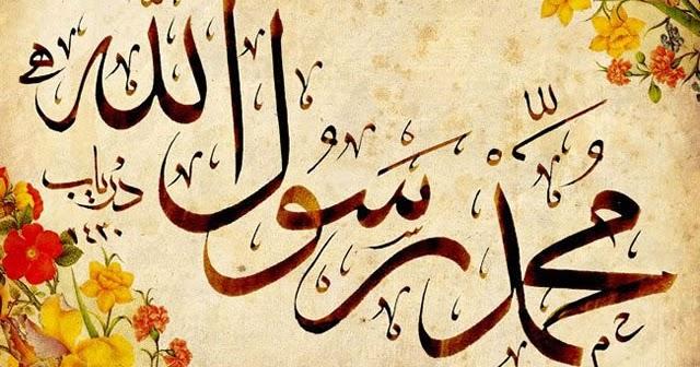 Wahai Allah, Muhammadkan Kami