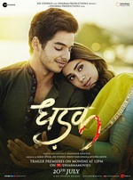 Dhadak Reviews