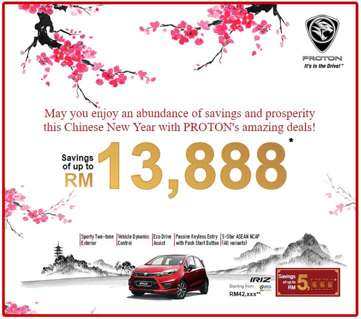Promosi Tahun Baru Cina 2018 Proton