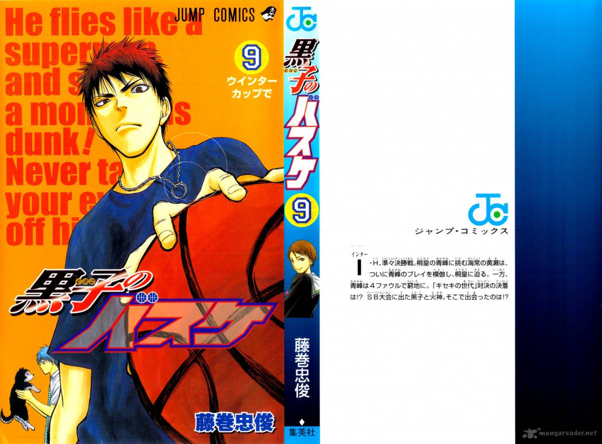 Kuroko No Basket chap 071 trang 2