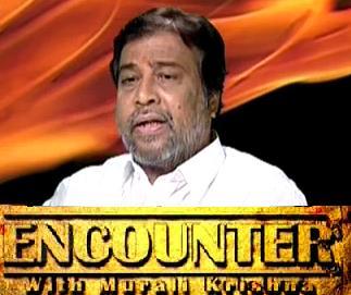 Murali krishna 39 s encounter with dy cm damodar raja for Murali krishna s janaki