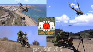 Arma3用自衛隊MODの新兵器