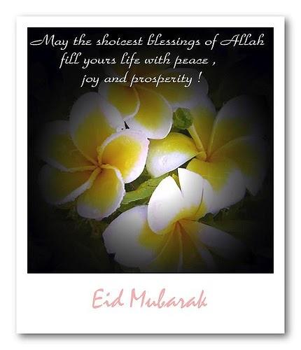eid cards poem for eid cards