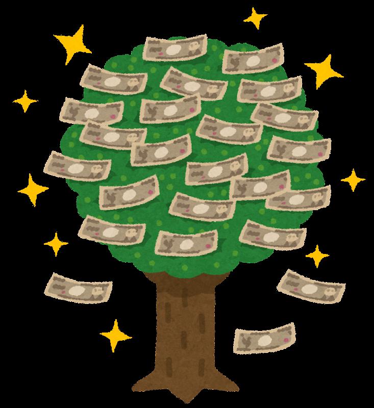 金のなる木のイラスト | かわいいフリー素材集 いらすとや