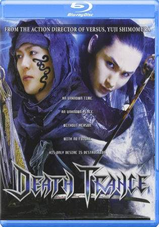 Death Trance 2005 BRRip 300MB Hindi Dual Audio 480p Watch Online Full Movie Download bolly4u