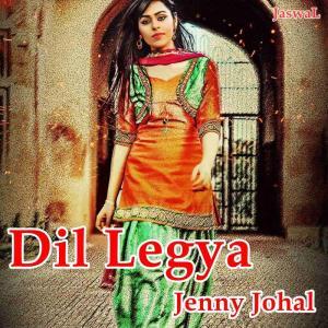 Dil Legya Lyrics - Jenny Johal Song