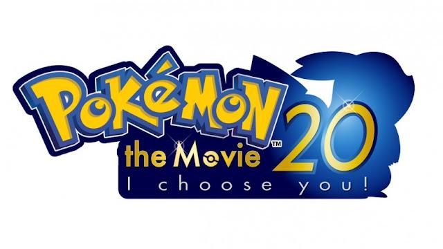 Mira el logo oficial de la nueva película de Pokémon