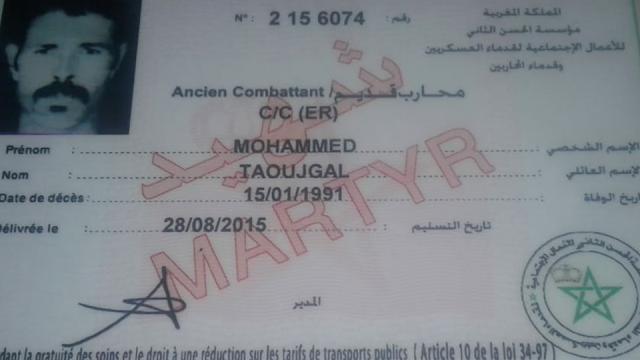 اسماء لا تنسى الشهيد محمد توجكال شهيد حرب الصحراء وشهيد القوات المسلحة الملكية