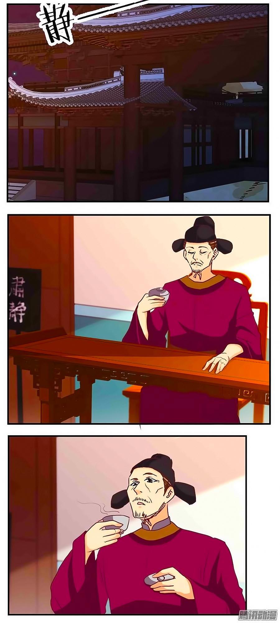 Tú Thiết Chi Thư Chap 73 - Next Chap 74
