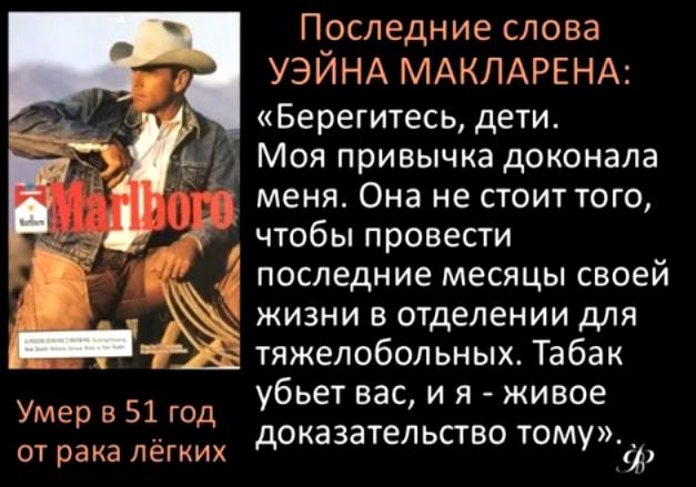 ковбои мальборо история