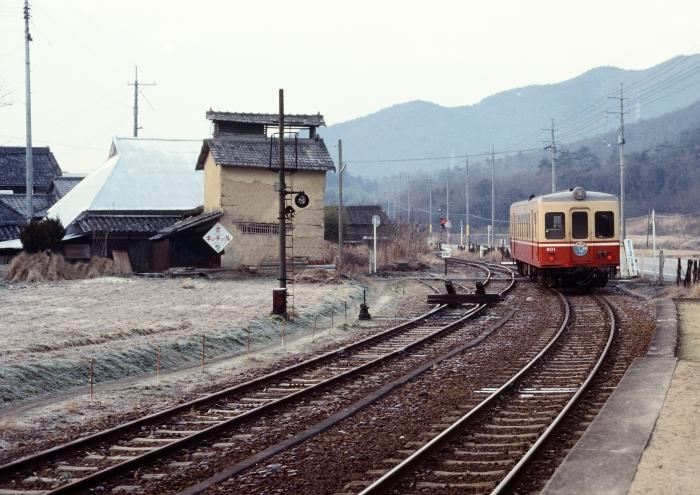 katakami-railway