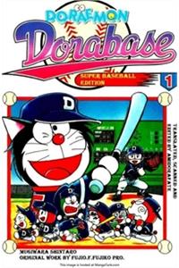 Dorabase (Doraemon Bóng Chày)