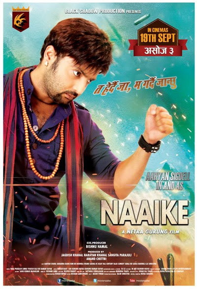 new nepali movie naaike