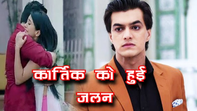 Monday's Spoiler : Naksh introduce Rishabh to Naira leaving Kartik green with envy in YRKKH