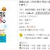 日文檢定考試用書的錢絕對該花!日文檢定學習參考用書總整理