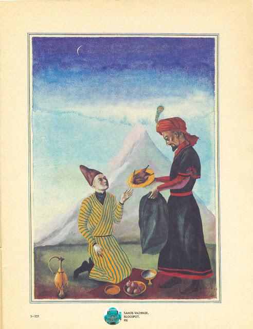 Детские книги времен СССР. Аладдин и волшебная лампа СССР.