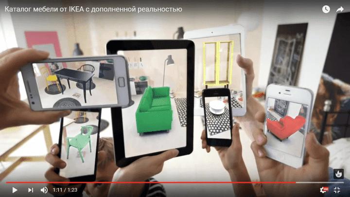віртуальна реальність-ikea