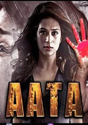 Aata 2019 Hindi Dubbed 300MB Movie Download