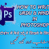 How to Write Urdu & Hindi in Photoshop CC