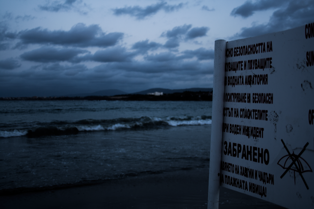 Вечерна фоторазходка около Южния плаж в Китен