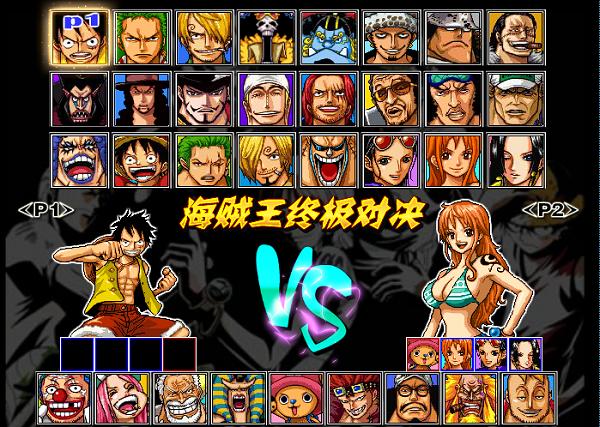 Game One Piece 1.7, 1.8, 1.6, 1.9, 2 - Đại Chiến One Piece 4399 e