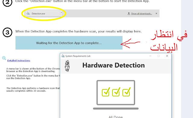 شرح can you run it تشغيل الالعاب على الكمبيوتر , تحميل العاب مجانية , طريقة , شرح