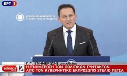 Δύο επιστολές της Ελλάδας στον ΟΗΕ για την τουρκική προκλητικότητα (βίντεο)
