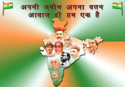 26 January Republic Day Pictures